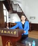 上海律师学院授课