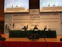 赵宁宁律师受邀出席亚太研讨会